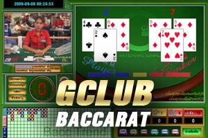 gclub-baccarat-s