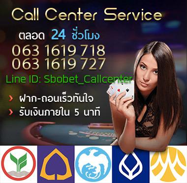 Gclub Casino Customer Service
