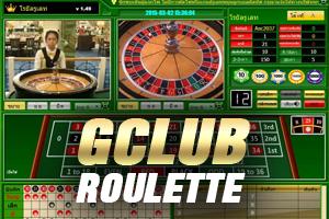 Gclub รูเล็ต